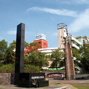 Urakami Cathedral wall and memorial cenotaph