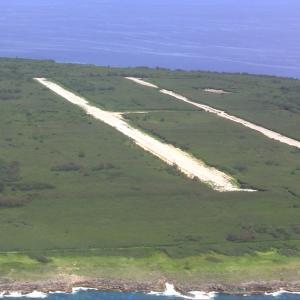 Tinian Island aerial view (Photo courtesy of Alex Boxer)